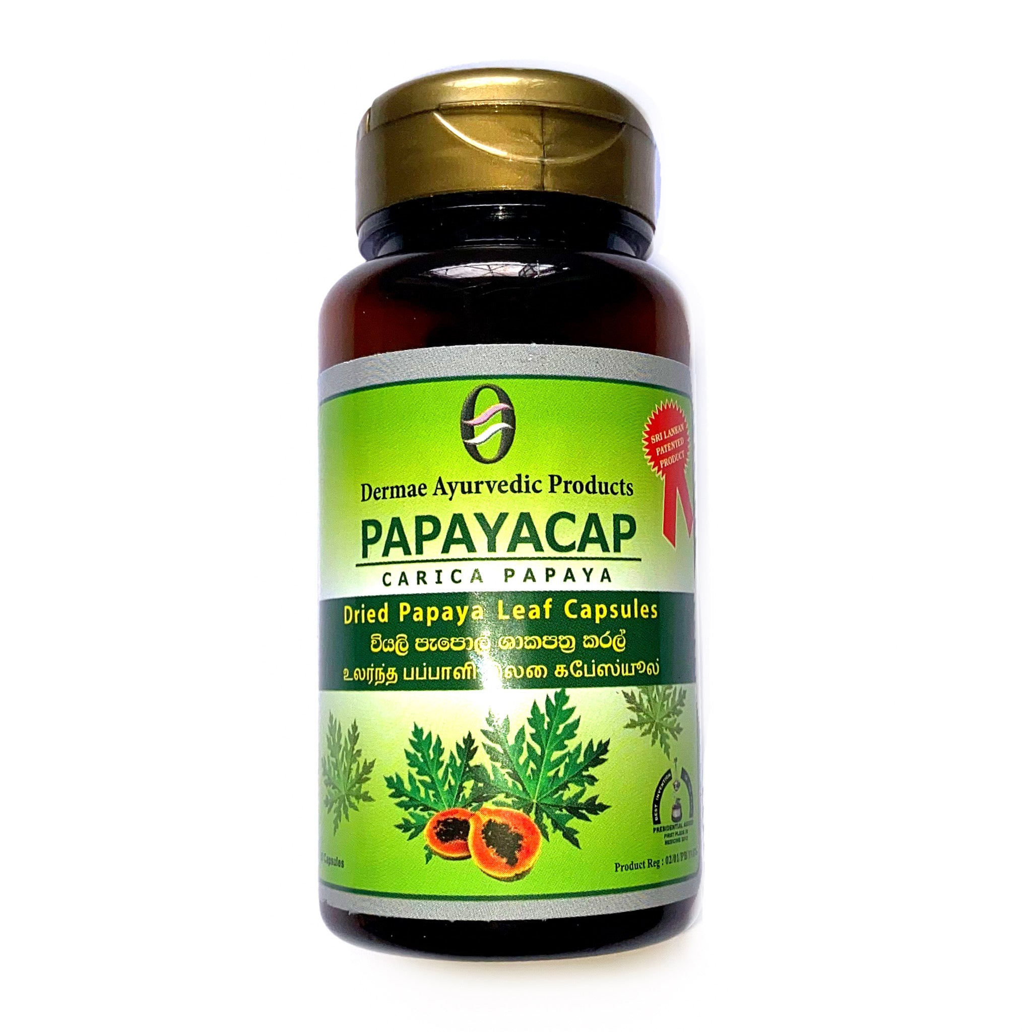 PAPAYA CAP (Papaya Capsule)