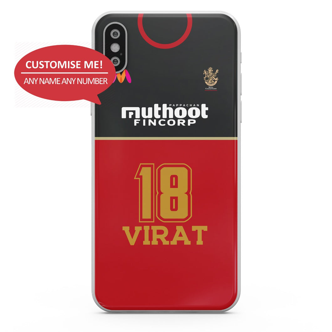 RCB Customised 2020/21 Mobile Cover