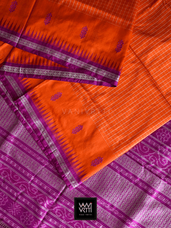 Orange Magenta Ek Phulia Rudraksh Ikkat Mulberry Silk Saree