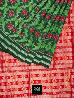 Emerald Green Red Lotus Parrot Mulberry Silk Ikat Saree