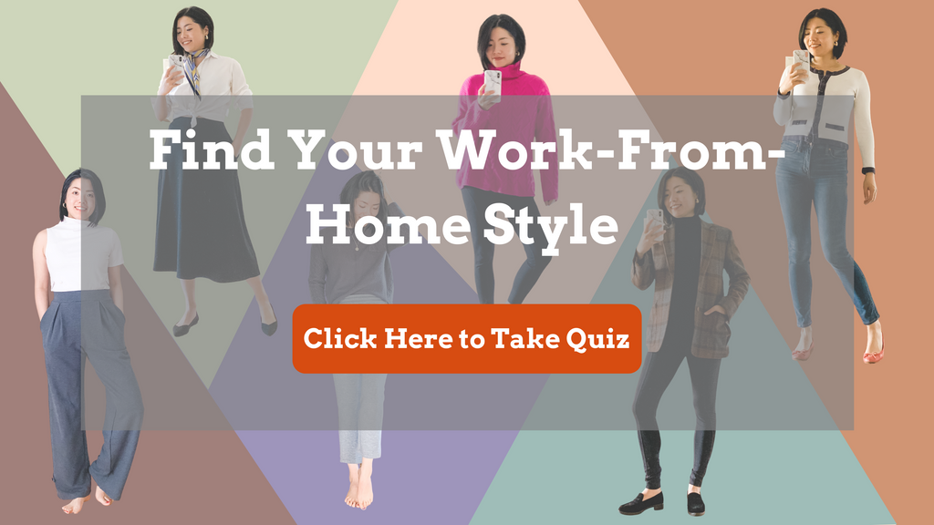 discover your work from home WFH style quiz