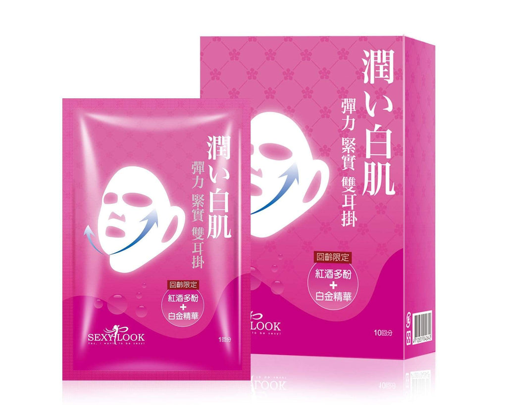 SEXYLOOK INTENSIVE FIRMING DUO LIFTING MASK