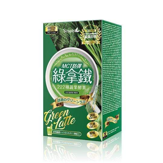 【Pre Sale】【Simply】Simply MCT Green Smoothie Enzyme Powder