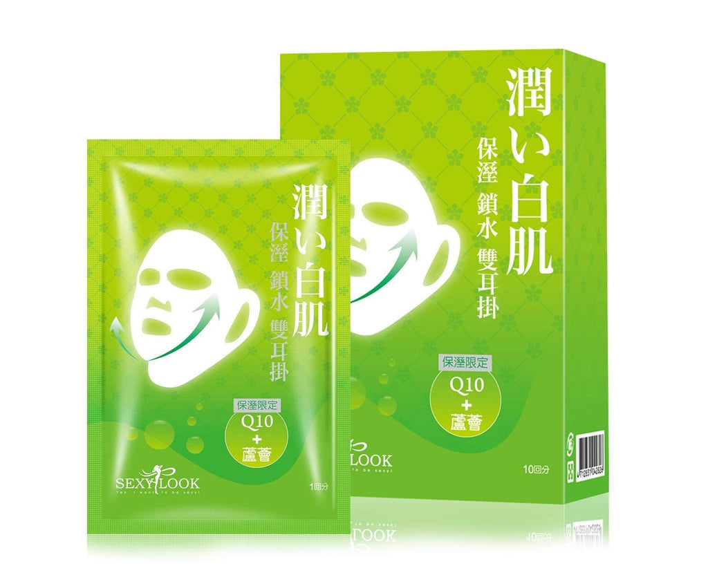 Gift Product - SEXYLOOK SUPER MOISTURIZING DUO LIFTING MASK (GREEN)