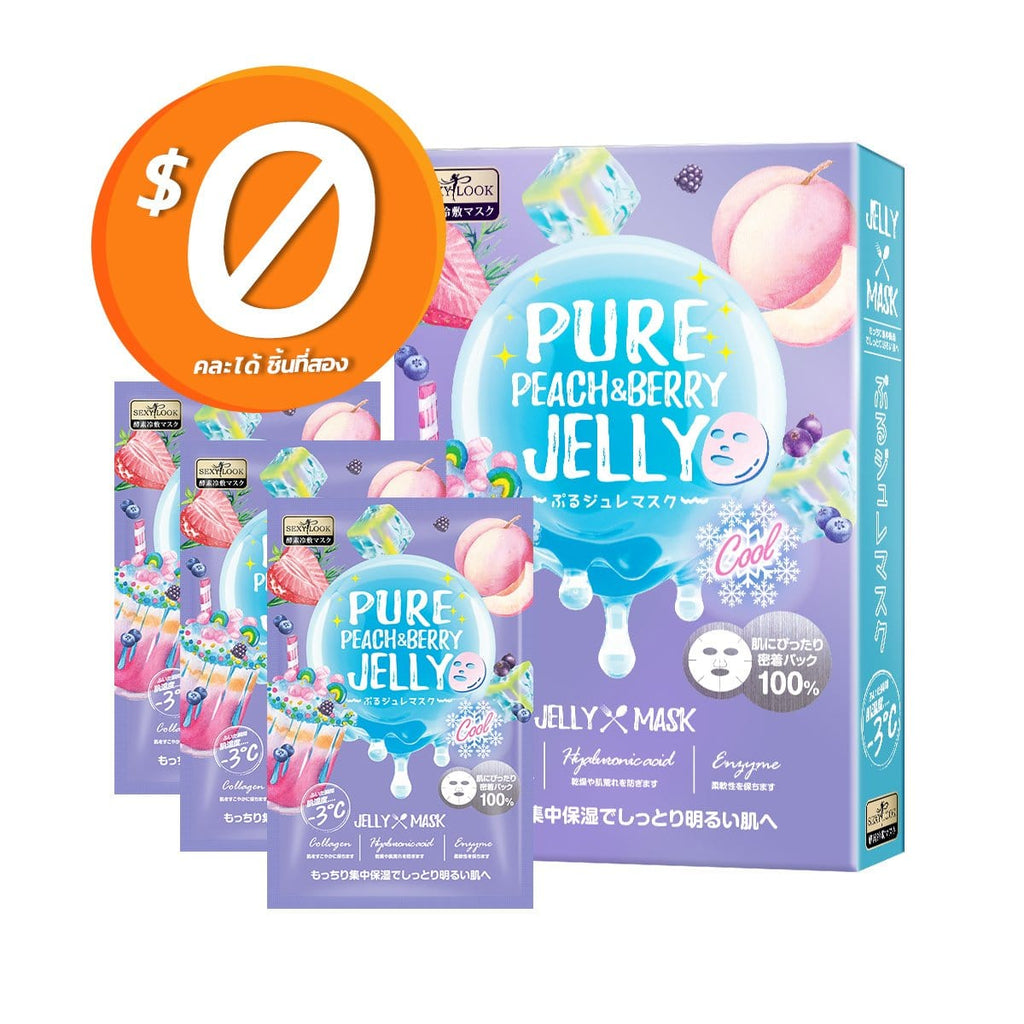 SEXYLOOK PURE PEACH & BERRY BRIGHTENING COOL JELLY MASK (3pcs/box)