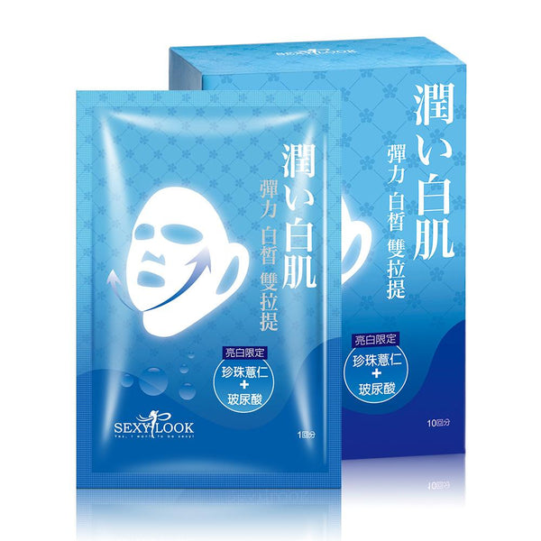 SEXYLOOK ULTRA WHITENING DUO LIFTING MASK