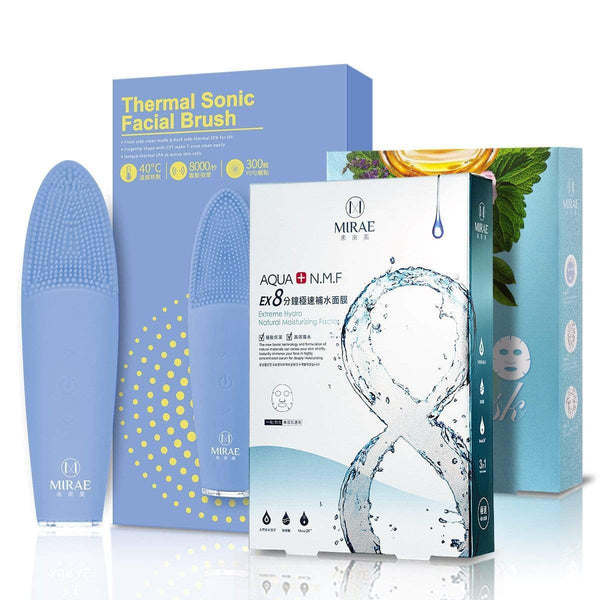 【พร้อมส่ง】 Thermal Sonic Facial Brush+EX8 Minutes Hydrating Mask+ Aroma Moisturizing Mask