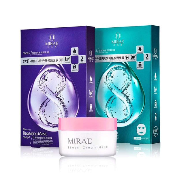 【MIRAE】Brightening Steam Cream Mask+EX8 Plus Minutes Mask (Hydrating + Repairing)