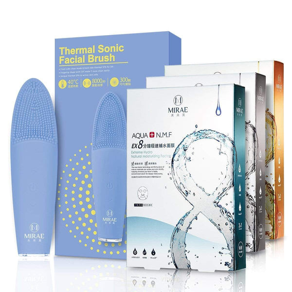 Thermal Sonic Facial Brush+EX8 Minutes Mask (Hydrating + Brightening+Repairing)