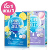 SEXYLOOK Cooling Jelly Mask Buy 1 Get 1 Free(Any Function) - iQueen | Multi Beauty Brand | ช้อปปิ้งดี๊ดี ไอควีนเก้าเก้า