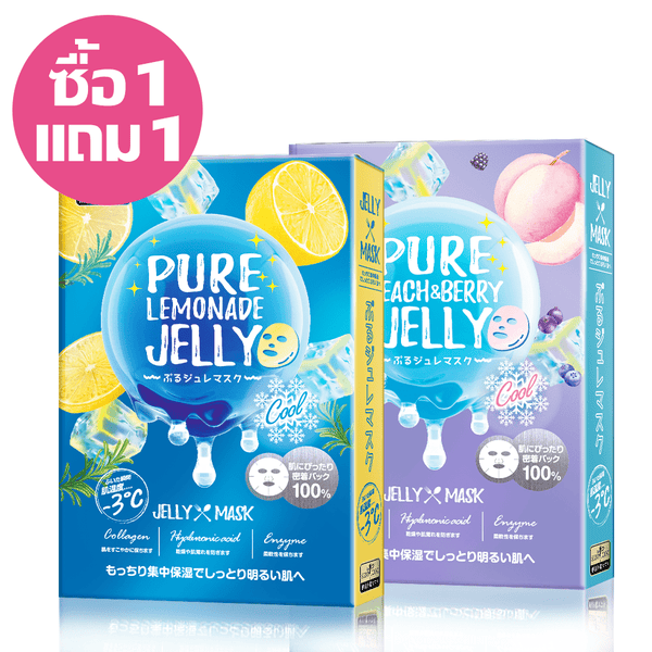 【พร้อมส่ง】Cooling Jelly Mask Buy 1 Get 1 Free(Any Function)