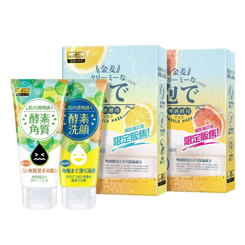 【SexyLook】Bubble Mask(Moisturizing+Brightening) +Enzyme Facial Cleanser+Enzyme Facial  Exfoliating Gel