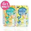 【SEXYLOOK】  Sicily Enzyme Modeling Mask Buy 1 Get 1 Free(Any Function)