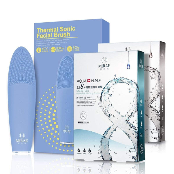 【พร้อมส่ง】Thermal Sonic Facial Brush+EX8 Minutes Mask (Hydrating + Brightening)