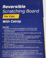 MARLTONS CAT SCRATCHING BLOCK