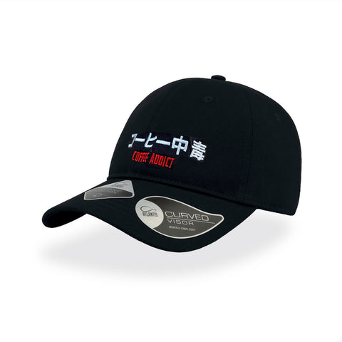 JAPAN Edition | Curved visor Cap