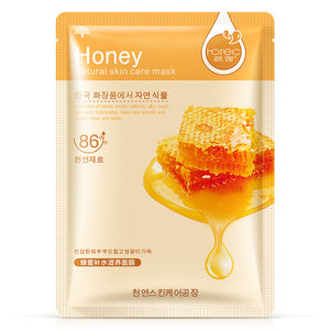 Natural Plant Based Facial Mask Moisturizer.   Reduces Oil.   Mask For Face With Aloe Vera and  Honey 1pcs