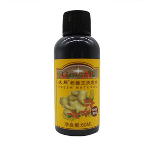 7 Day Ginger Essence Hairdressing Mask Essential Oil. For Dry and Damaged Hair, Provides Superior Nutrition