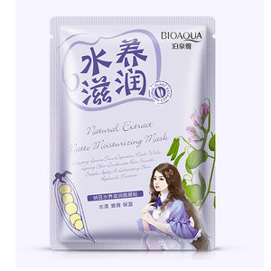 Lavender Korean Face Mask for Acne with Aloe.  Moisturizing Oil-Control Mask for Face Cherry Pomegranate Acne Treatment Facial skin care