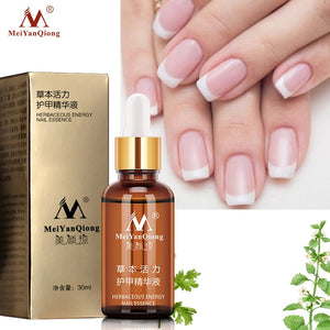 Fungal Nail Treatment Feet Care Essence Nail Foot Whitening Toe Nail Fungus Removal Gel Anti Infection Paronychia Onychomycosis