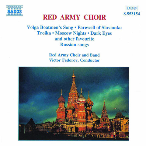 The Red Army Choir: Russian Favorites