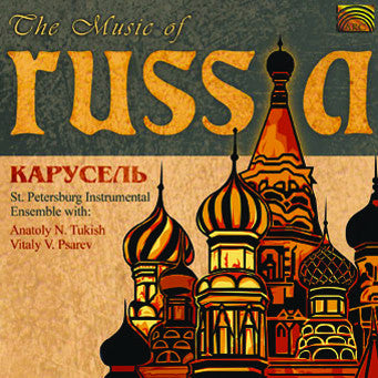 Music of Russia: Carousel