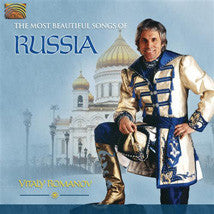 Most Beautiful Songs of Russia: Vitaly Romanov