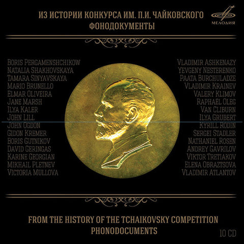 From the History of the Tchaikovsky Competition 10-CD Box