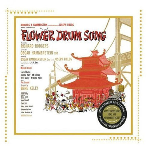 """Flower Drum Song"" 1959 Broadway Cast Recording"