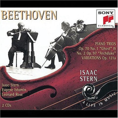 Beethoven: Piano Trios (Stern) 2-CD Set