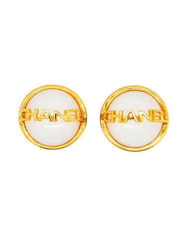 Chanel Vintage Signature White Glass Earrings