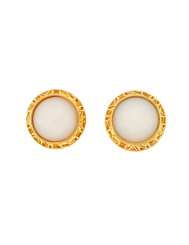 Chanel Vintage Gold & White Glass Namesake Earrings