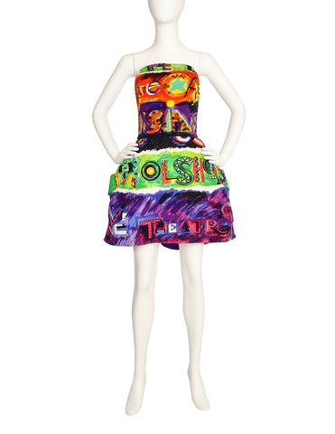 Versace Vintage 1991 Colorful Abstract Print Structured Runway Dress