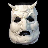 Satan mask with horns