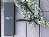 SYU Flower Secateurs Leather