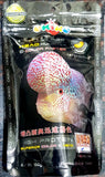 OKIKO platinum head huncher & color faster 100grms