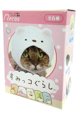 Kitan Club Cat Cap - Pet Hat Blind Box Includes 1 of 6 Cute Styles