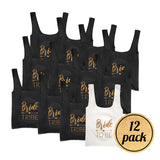 Bachelorette Favor Bags- Foldable Bride Tribe Bags and Matching Keychains