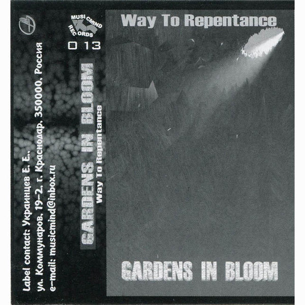 "Gardens in Bloom ""Way to Repentance"" tape"