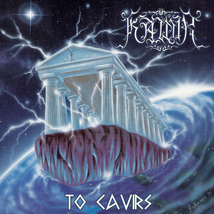 "Kawir ""To Cavirs"" LP"