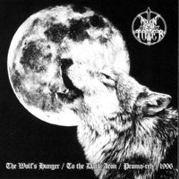 "Moontower ""The Wolf's Hunger / To The Dark Aeon / Promo-Reh 1996"" LP"