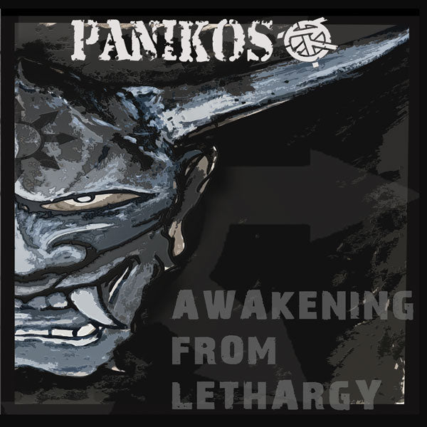 "Panikos ""Awakening from Lethargy"" LP"