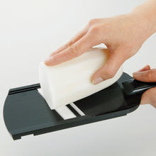 Load image into Gallery viewer, Julienne Slicer, black, plastic/ceramic, dimensions: 27.7 x 9.2 x 1.6 cm