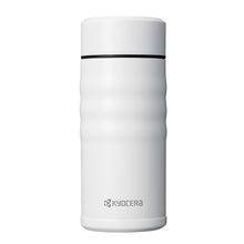 Load image into Gallery viewer, TWIST TOP - Travel Mug, pearlwhite (350 ml), stainless steel/ceramic, height: 16.5 cm
