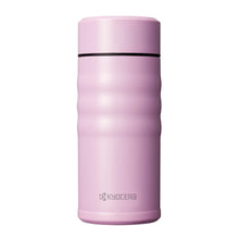 Load image into Gallery viewer, TWIST TOP - Travel Mug, pink (350 ml), stainless steel/ceramic, height: 16.5 cm