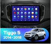 "Car Dealz 10.2"" Android 8.1 Chery Tiggo 2014-2018 w CAM GPS Bluetooth Car Player Navigation Radio Stereo DVD Head Unit In Dash Plus OEM Fascia - Car Dealzz"