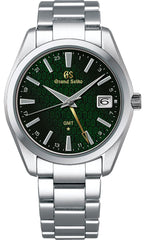 Grand Seiko Watch Quartz GMT Heritage Limited Edition