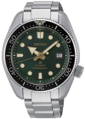 Seiko Watch Prospex Dark  Green Limited Edition