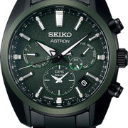 Seiko Astron Watch The Green Nebula Chronograph SSH079J1
