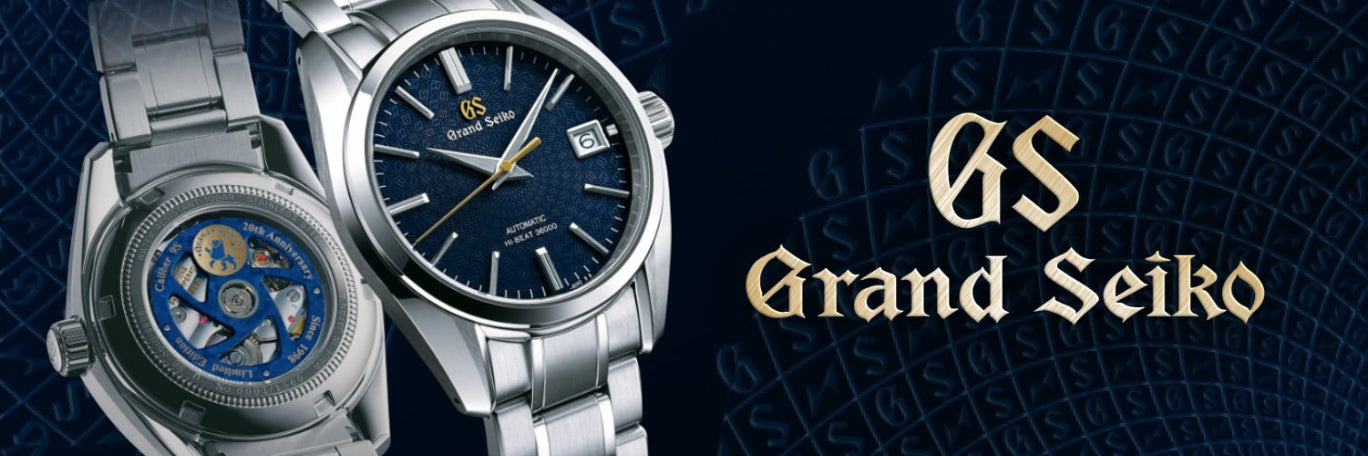 Grand Seiko Watches banner